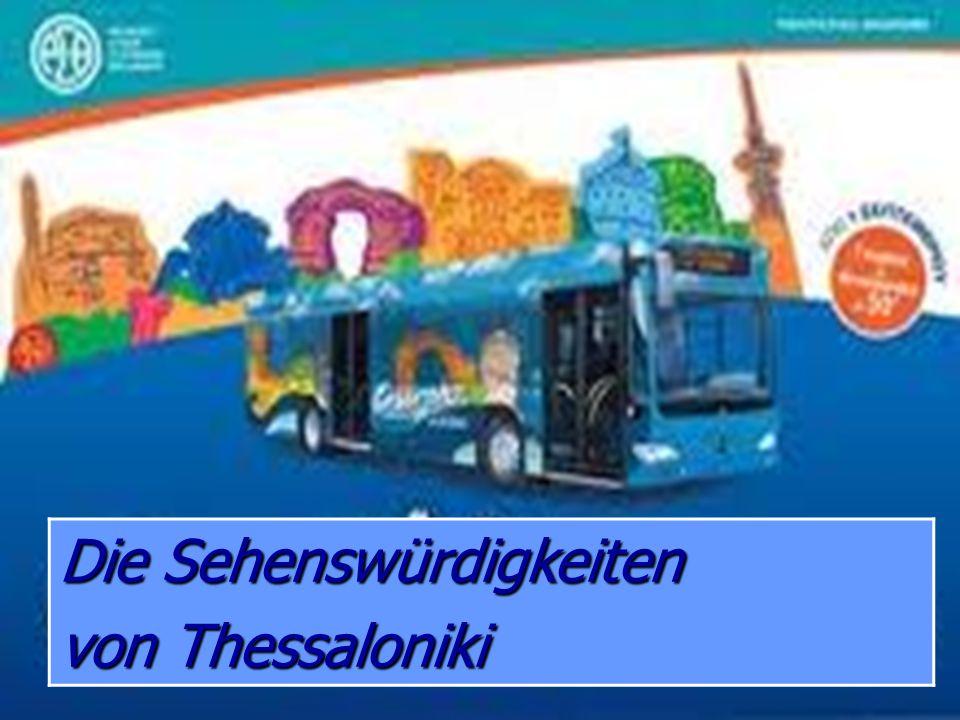 Der Hafen Thessalonikis liegt im Zentrum der Stadt und ist von internationaler Bedeutung mit vielen Verbindungen in die Ägäis und das Ausland.