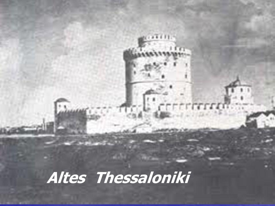 Altes Thessaloniki