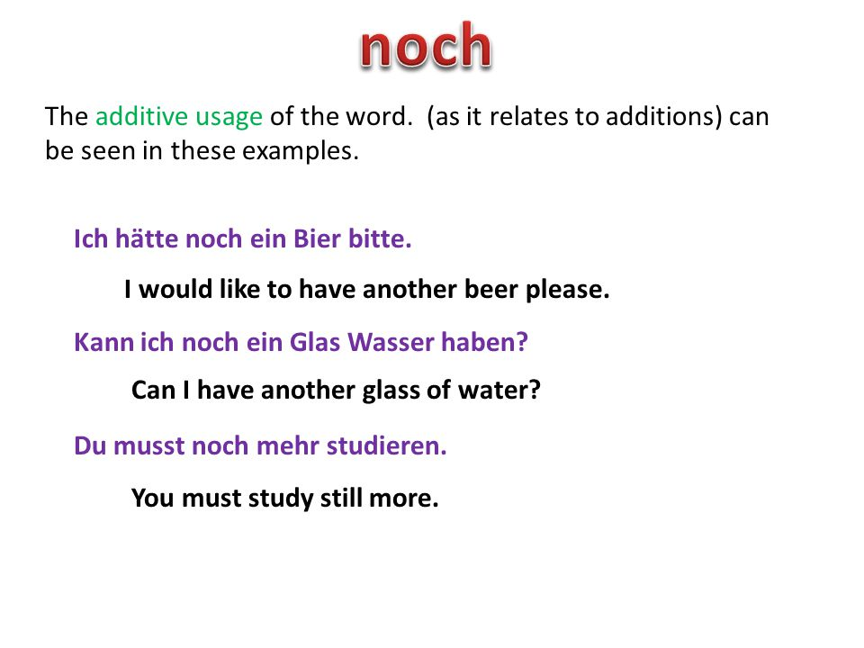 The comparative usage of the word.