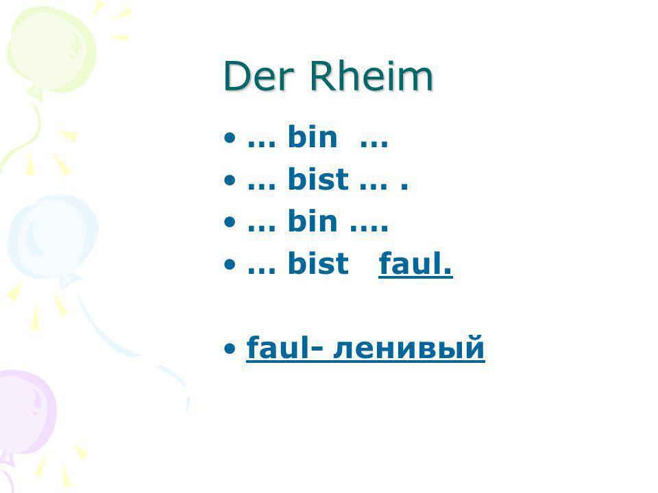 Der Rheim … bin … … bist …. … bin …. … bist faul. faul- ленивый