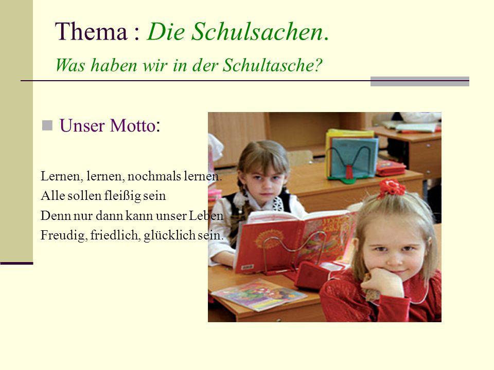 Mundgymnastik Zungenbrecher Ich spreche Deutsch nicht richtig, Aber es ist für mich wichtig, richtig zu sprechen.