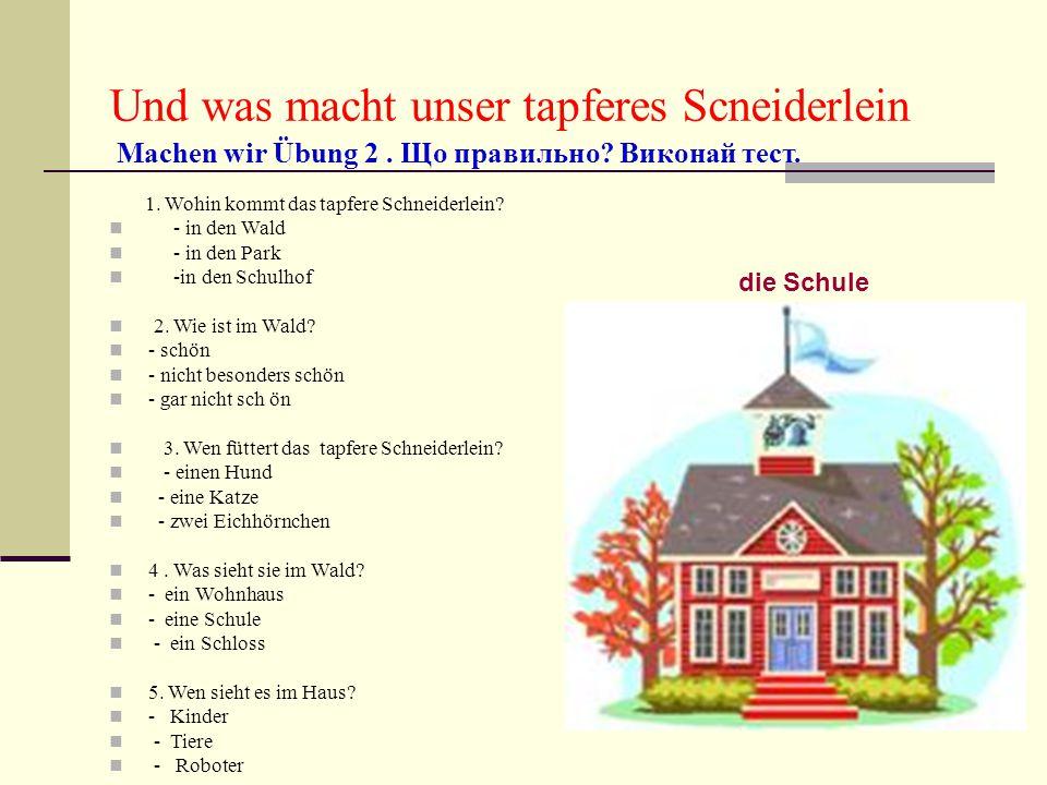Hörverstehen Ich höre Deutsch! Stört nicht !