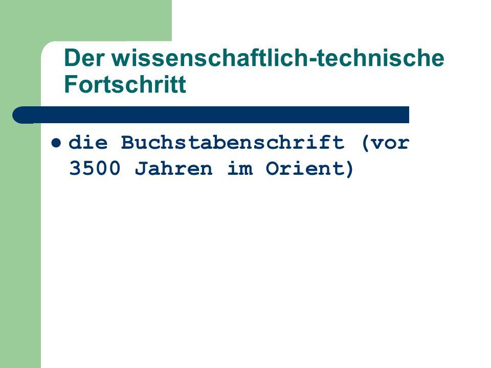 Rudolf Diesel (1858-1913) deutscher Ingenieur, 1897 baute der geniale Erfinder einen Motor, der als Dieselmotor bekannt wurde.