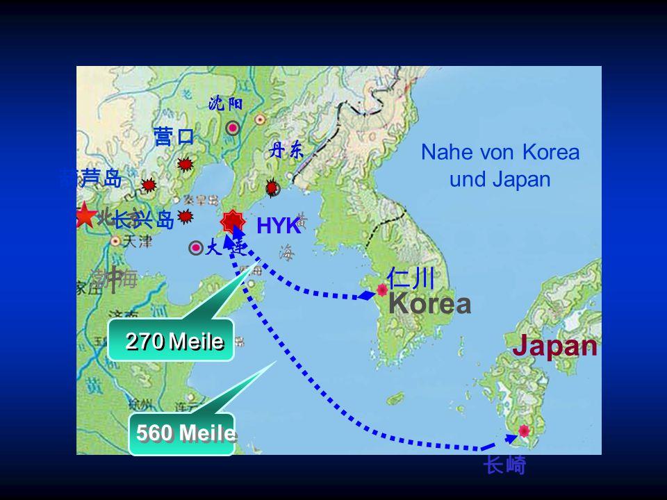 渤 海 渤 海 Japan HYK Korea 仁川 560 Meile 长崎 270 Meile Nahe von Korea und Japan 营口 葫芦岛 长兴岛