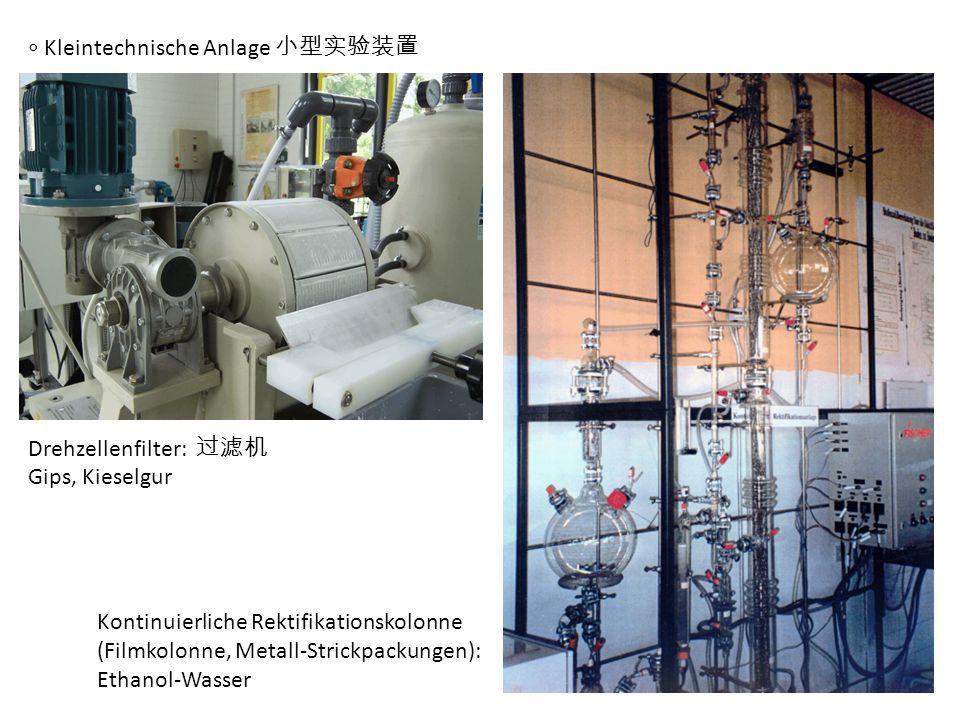 ∘ Kleintechnische Anlage 小型实验装置 Drehzellenfilter: 过滤机 Gips, Kieselgur Kontinuierliche Rektifikationskolonne (Filmkolonne, Metall-Strickpackungen): Eth