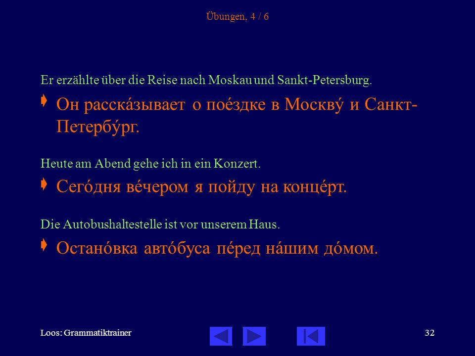 Loos: Grammatiktrainer32 Übungen, 4 / 6 Er erzählte über die Reise nach Moskau und Sankt-Petersburg.  Heute am Abend gehe ich in ein Konzert.  Die A