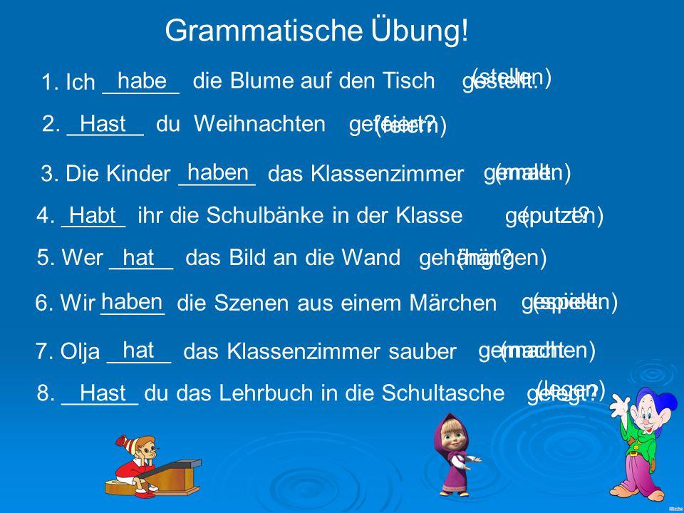 Die Hausaufgabe  Нарисовать картинку класса, подписать слова.