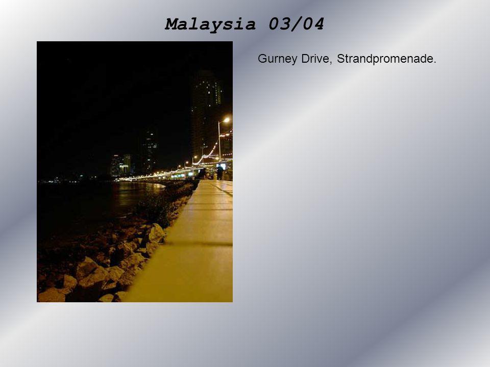 Gurney Drive, Strandpromenade.