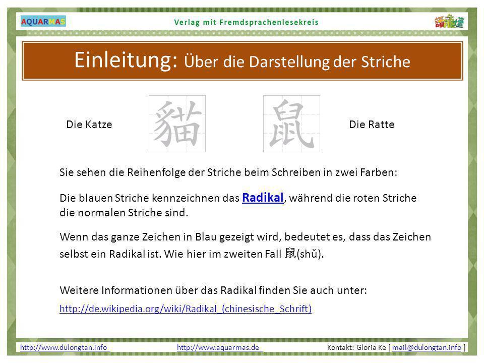 Ein Teil der chinesischen Wörter sieht seinen natürlichen Vorbildern sehr ähnlich, wie zum Beispiel: die Ratte 鼠 (shǔ) http://www.dulongtan.info http://www.dulongtan.info http://www.aquarmas.de Kontakt: Gloria Ke [ mail@dulongtan.info ]http://www.aquarmas.de mail@dulongtan.info Abenteuer Chinesisch Der Kopf mit den Zähnen Der Leib mit den Beinen und Krallen Der Schwanz (shǔ) 鼠 Eine tierische Geschichte 鼠 鼠