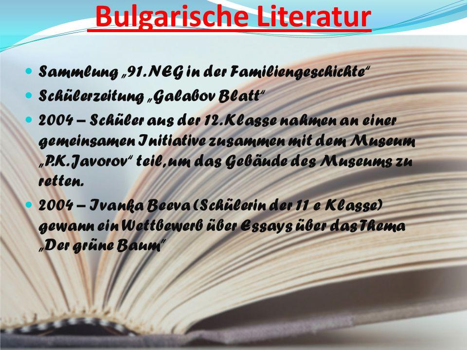 """Bulgarische Literatur Sammlung """"91. NEG in der Familiengeschichte"""" Schülerzeitung """"Galabov Blatt"""" 2004 – Schüler aus der 12. Klasse nahmen an einer ge"""