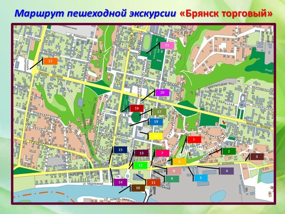 Улица Московская Moskauer Straße 2-ая пол.XIX в.