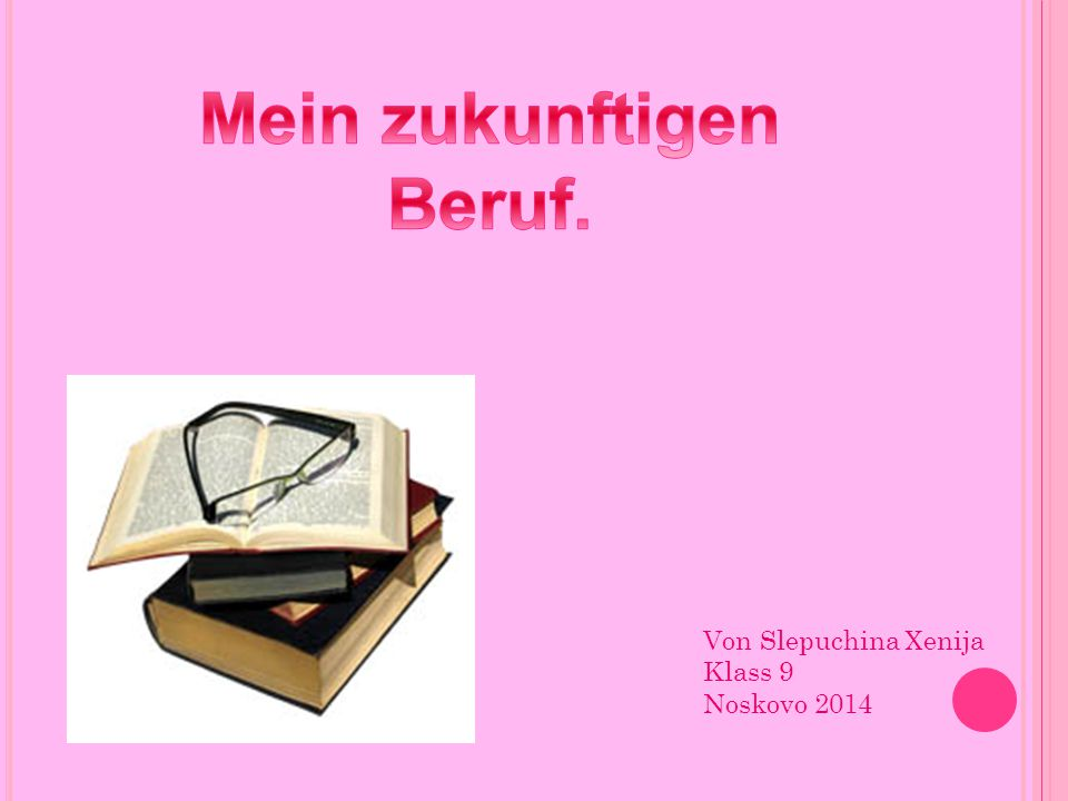 Von Slepuchina Xenija Klass 9 Noskovo 2014