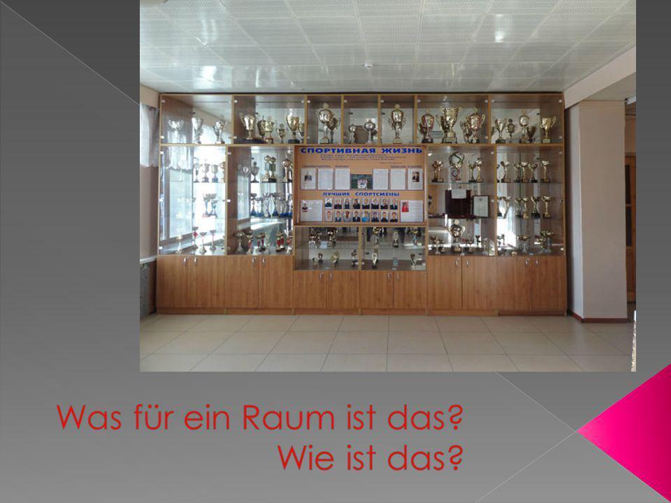 Das ist ein Deutschraum Was fur ein Raum ist das? Wie heisst die Lehrerin?