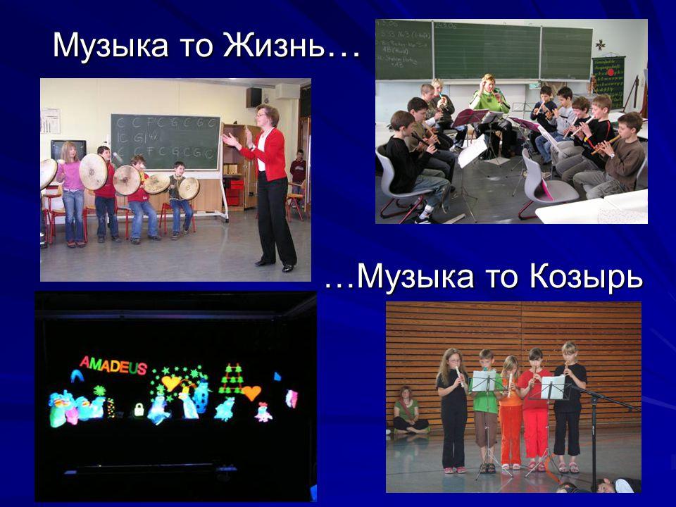 Бег Спонсорен для УНИЦЕФ Результат 2006: 5200 Ђуро