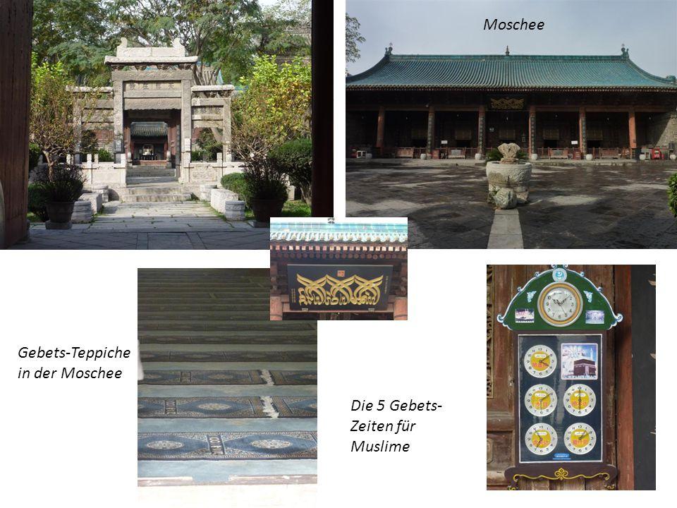 Das Gebäude ist dem chinesischem Baustil angepasst und von Gärten umringt. Grosse Moschee von Xi'an Sie ist eine der größten Moscheen Chinas Baubeginn