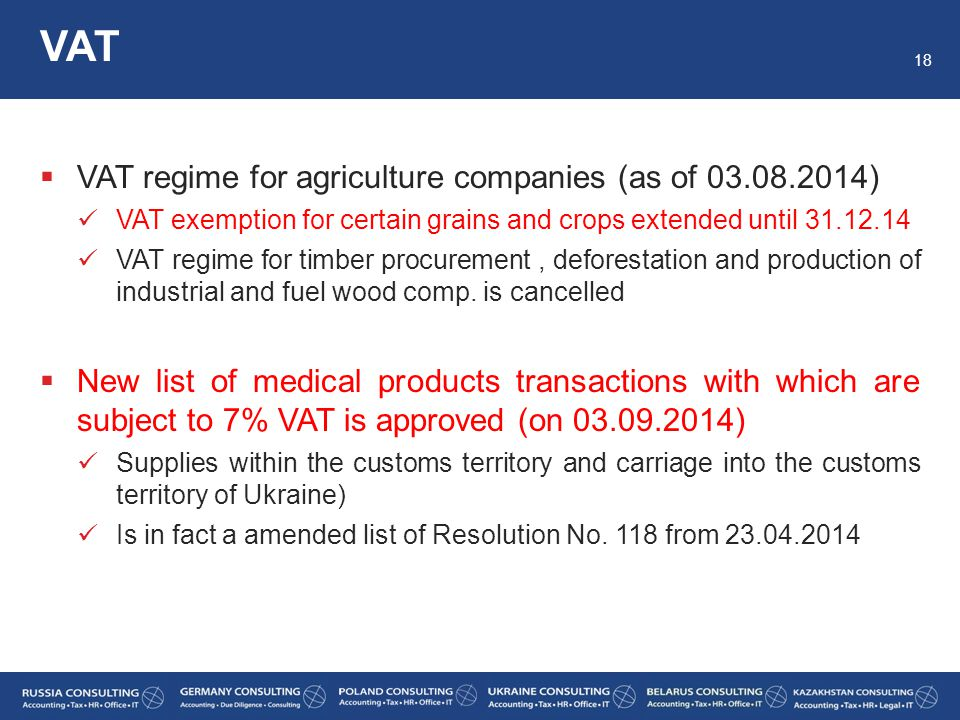  VAT regime for agriculture companies (as of 03.08.2014) VAT exemption for certain grains and crops extended until 31.12.14 VAT regime for timber pro