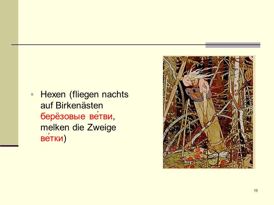 19  Hexen (fliegen nachts auf Birkenästen берëзовые ве́тви, melken die Zweige ве́тки)
