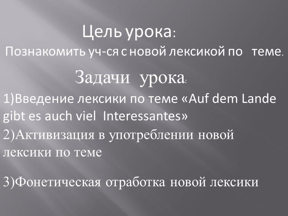 Стр.116 упр.1( б )