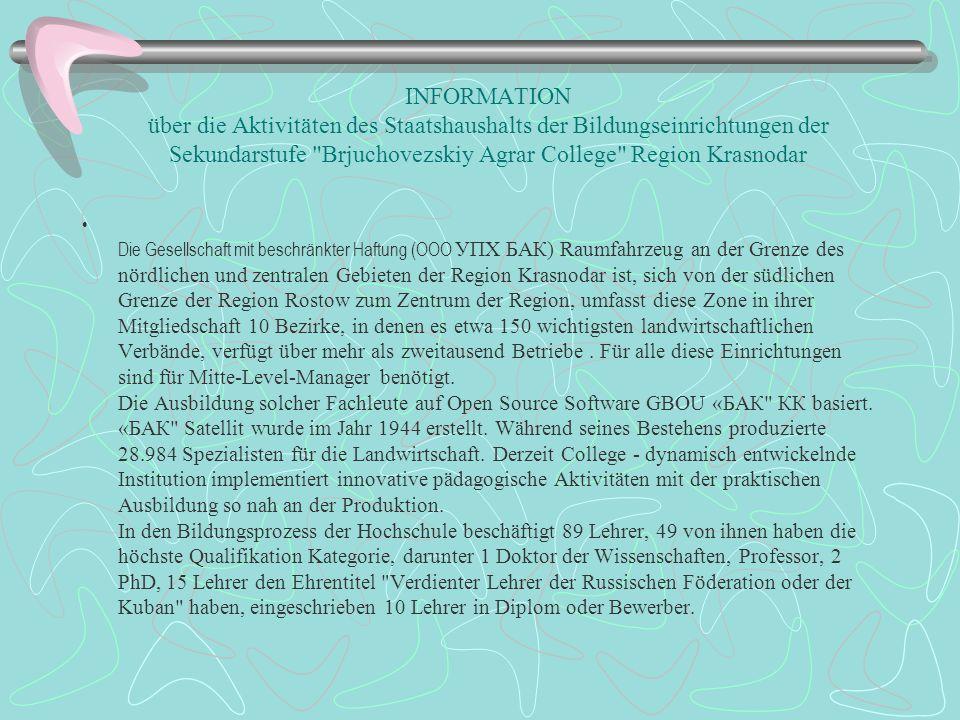 Die pädagogischen Aktivitäten sind in den folgenden Fachgebieten durchgeführt: 1.