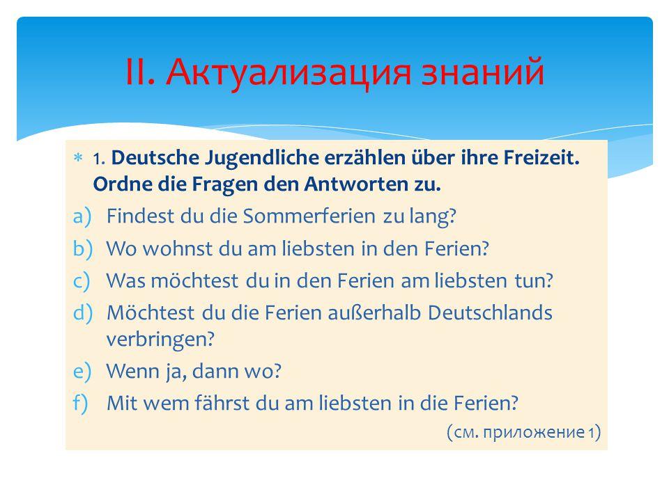  1.Deutsche Jugendliche erzählen über ihre Freizeit.