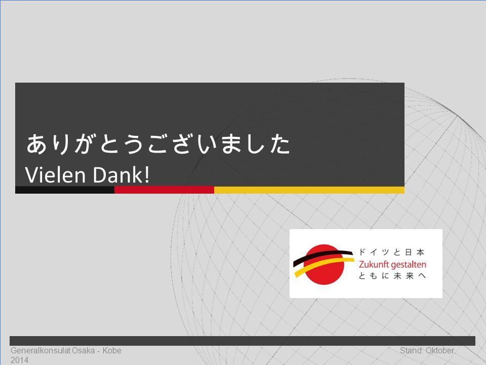 Generalkonsulat Osaka - Kobe Stand: Oktober 2014 ありがとうございました Vielen Dank!