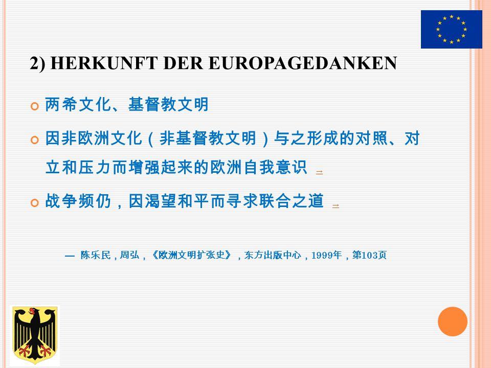 Europäisches Bewußtsein bezeichnet in Wahrheit die Abgrenzung Europas als politische und sittliche Einheit von anderen Einheiten, d.