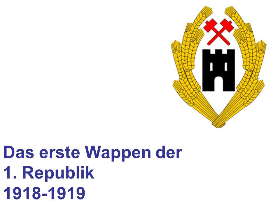 Das erste Wappen der 1. Republik 1918-1919