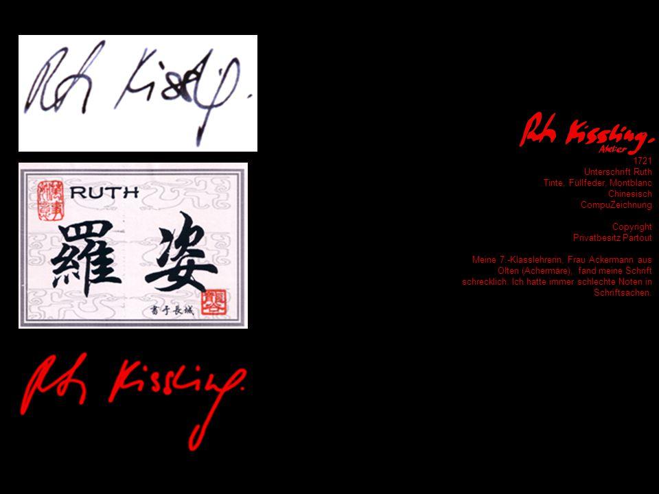 1630 Partoutl amourPartoutl amour, Logo, Signet Tusche, Pinsel 1998 diverse Formate Privatbesitz Publikation : Briefkopf, Visitenkarte, etc., partout, überall wo ich es brauche