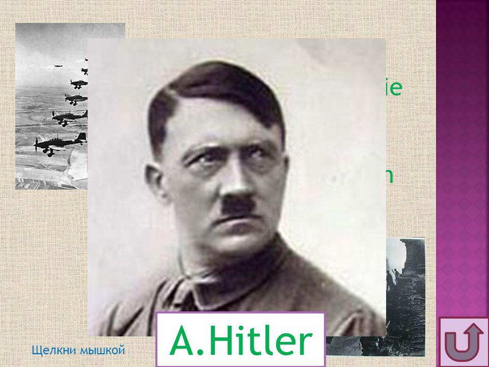 Dieser Mann kam an die Macht in 1933. Man nennt ihn Führer .
