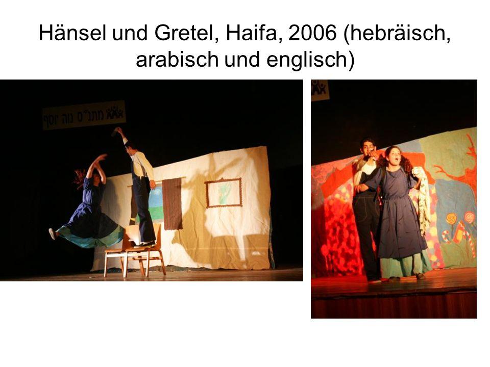 """""""Die Versteckte (in arabisch), Nazareth Fringe Theater, 2009Versteckte"""