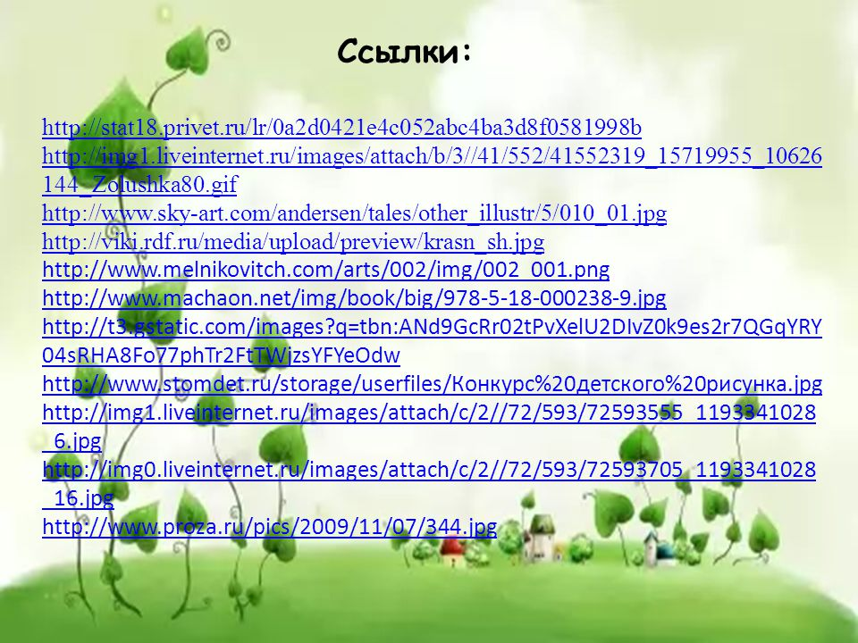 http://stat18.privet.ru/lr/0a2d0421e4c052abc4ba3d8f0581998b http://img1.liveinternet.ru/images/attach/b/3//41/552/41552319_15719955_10626 144_Zolushka