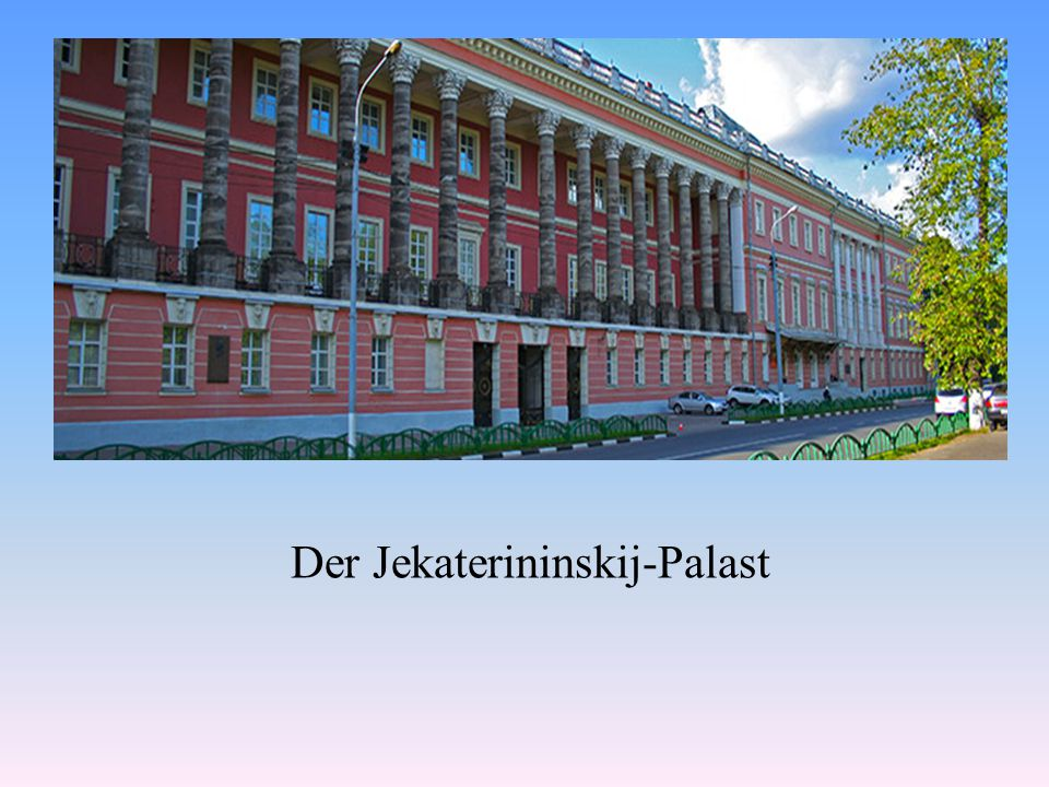Der Jekaterininskij-Palast