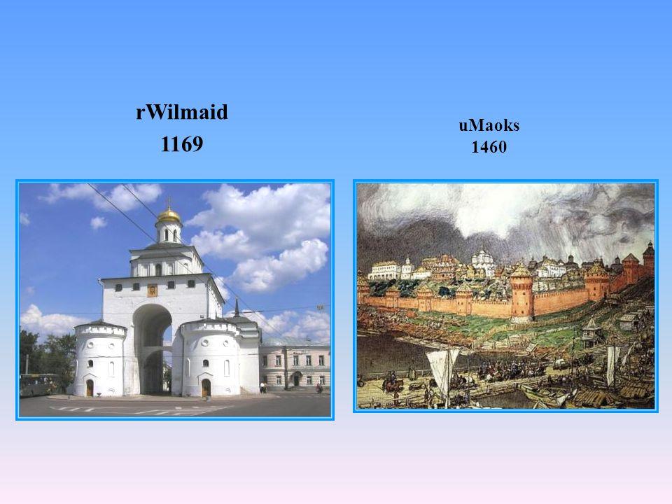 Der Lefortowskij – Palast Heute - Staatliche Archiv der Militärgeschichte Russlands