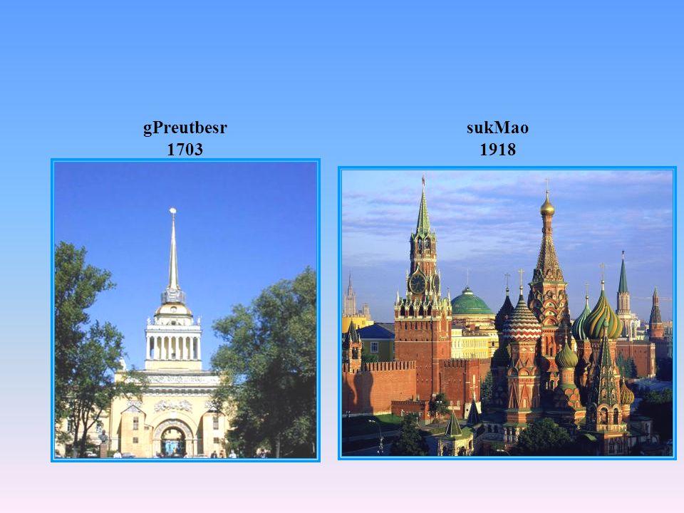 Das ist der schönste Turm im Kreml