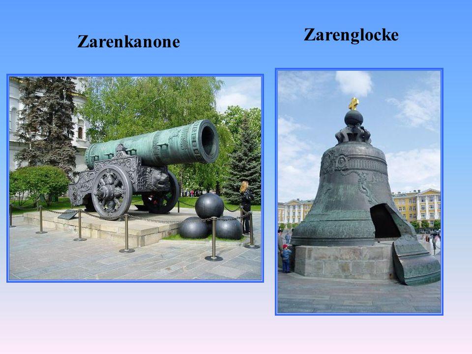 Zarenkanone Zarenglocke