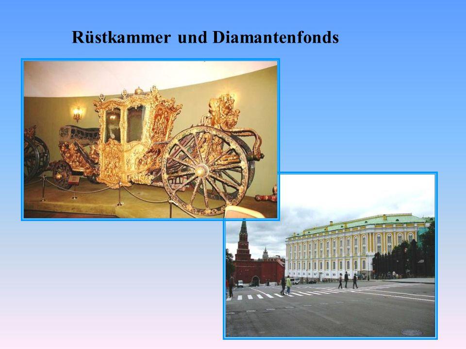 Rüstkammer und Diamantenfonds