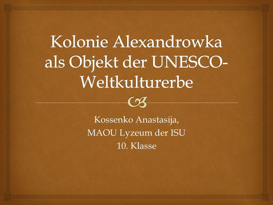 Kossenko Anastasija, MAOU Lyzeum der ISU 10. Klasse