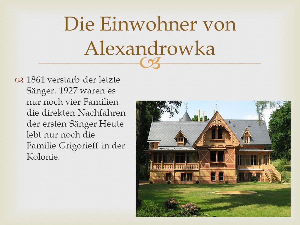   Die Kolonie Alexandrowka besteht aus 14 im russischen Stil errichteten Häusern und der Orthodoxen Kirche aus dem 19.