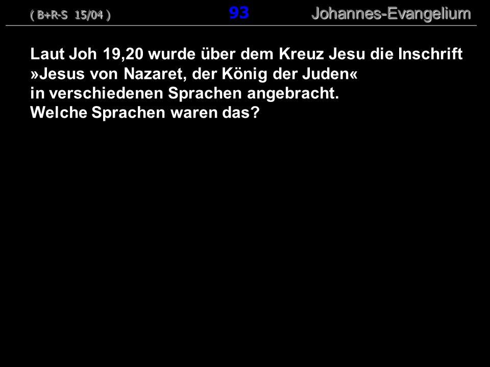 Laut Joh 19,20 wurde über dem Kreuz Jesu die Inschrift »Jesus von Nazaret, der König der Juden« in verschiedenen Sprachen angebracht.