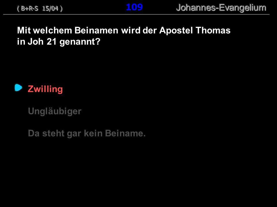 Zwilling Ungläubiger Da steht gar kein Beiname. Mit welchem Beinamen wird der Apostel Thomas in Joh 21 genannt? ( B+R-S 15/04 ) Johannes-Evangelium (