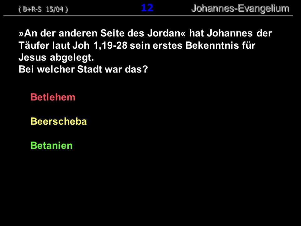 Betlehem Beerscheba Betanien »An der anderen Seite des Jordan« hat Johannes der Täufer laut Joh 1,19-28 sein erstes Bekenntnis für Jesus abgelegt. Bei