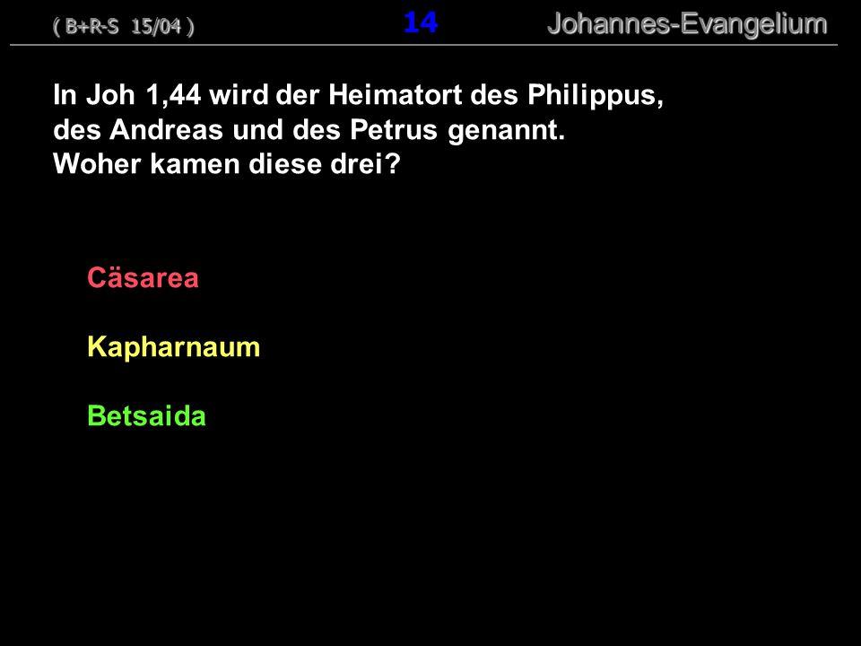 Cäsarea Kapharnaum Betsaida In Joh 1,44 wird der Heimatort des Philippus, des Andreas und des Petrus genannt. Woher kamen diese drei? ( B+R-S 15/04 )