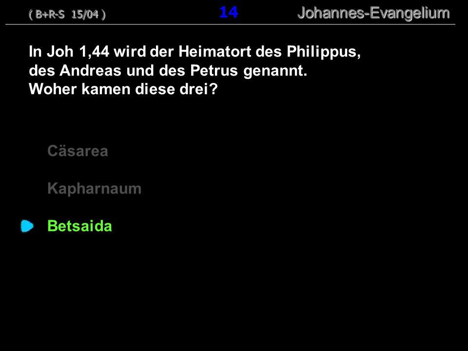 Cäsarea Kapharnaum Betsaida In Joh 1,44 wird der Heimatort des Philippus, des Andreas und des Petrus genannt.