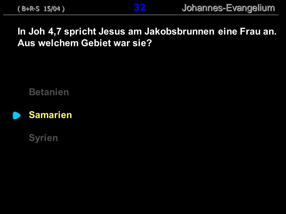 Betanien Samarien Syrien In Joh 4,7 spricht Jesus am Jakobsbrunnen eine Frau an.