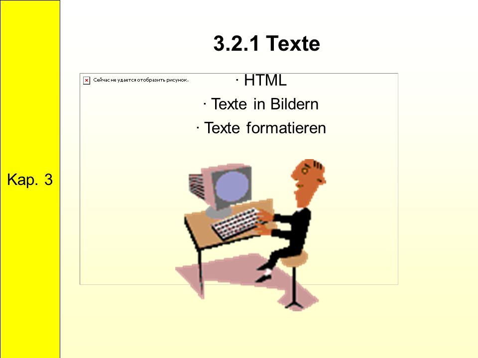 3.2.1 Texte Kap. 3 · HTML · Texte in Bildern · Texte formatieren