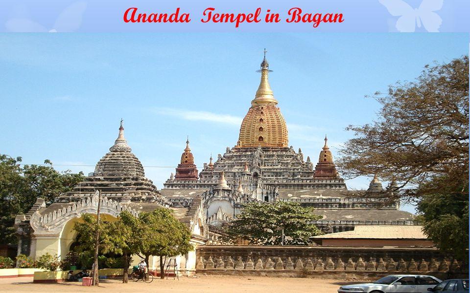 Ananda Tempel in Bagan