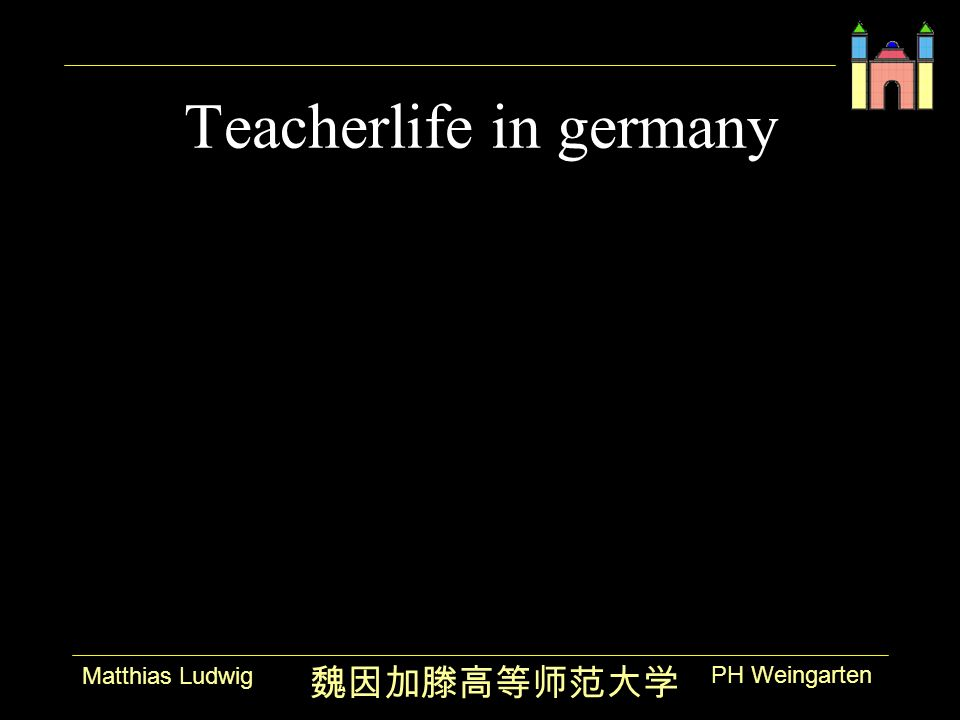 PH Weingarten Matthias Ludwig Teacherlife in germany Teacher teach more than 24 h/week The schools end normaly at 13:00h Teachers do not correct the homeworklike chinese teachers Teachers teach more than 6 classes Primary school is Nü er guo The salary is good.