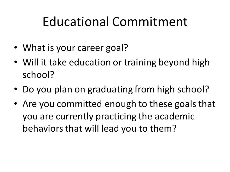 Educational Commitment What is your career goal.