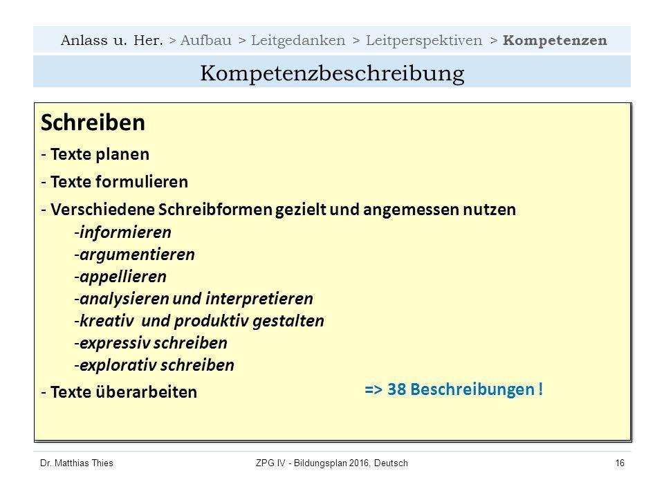 Dr Matthias Thieszpg Iv Bildungsplan 2016 Deutsch Bildungsplan