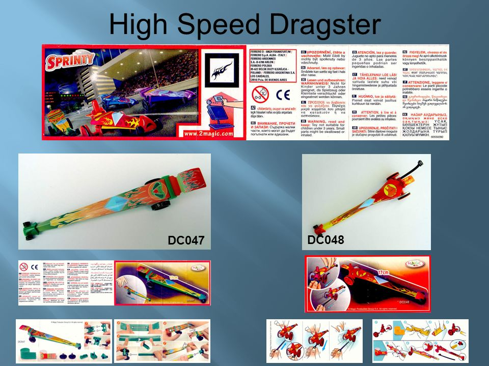 High Speed Dragster DC047 DC048